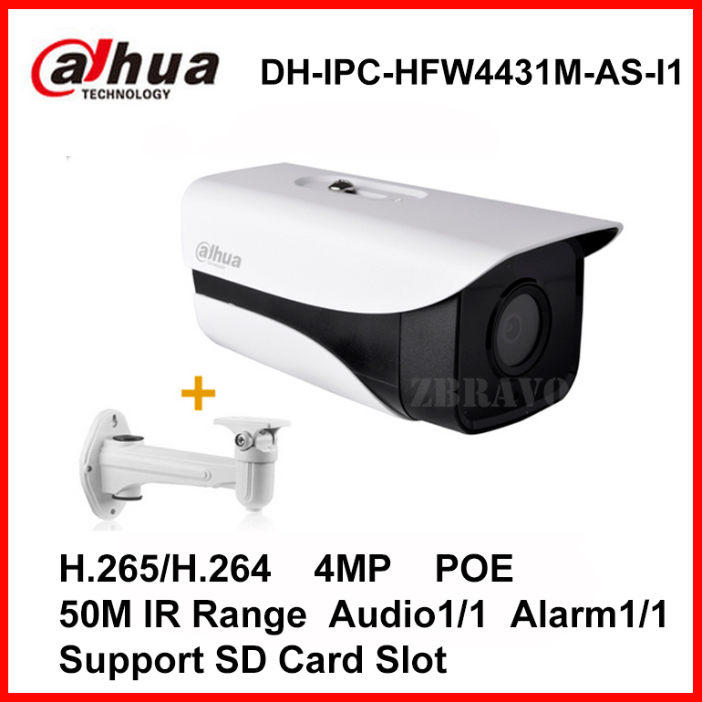 Dahua Starlight Digital Camera H.265 4MP IPC-HFW4431M-AS-I1 IP camera with POE SD Card slot Audio Alarm DH-IPC-HFW4431M-AS-I1 всё для лепки play doh hasbro игровой набор ягодные тарталетки