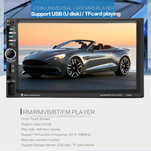 7 zoll Bluetooth Fahrzeug Auto Auto MP5/MP4/MP3 Video Player In Touch Screen Unterstützung MP3 USB TF AUX FM & Fernbedienung 12 V