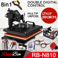 Double Display 8 in 1 Heat Press Machine Sublimation Heat Press Swing Away Pull Out Heat