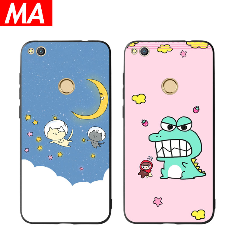 MA The Cute Animals Phone Case For Huawei P8 lite 2017 P9 P10 P20 Lite Plus Nova Honor 6 ...