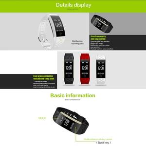 Image 2 - HORUG スマートリストバンド防水フィットネストラッカー Smartband 活動トラッカーの実行 Setep ウォーキングブレスレット心拍数モニター