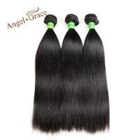Angel Grace Hair Brazilian Straight Hair 3 Bundles Remy Hair Brazilian Hair Weave Bundles Natural Color