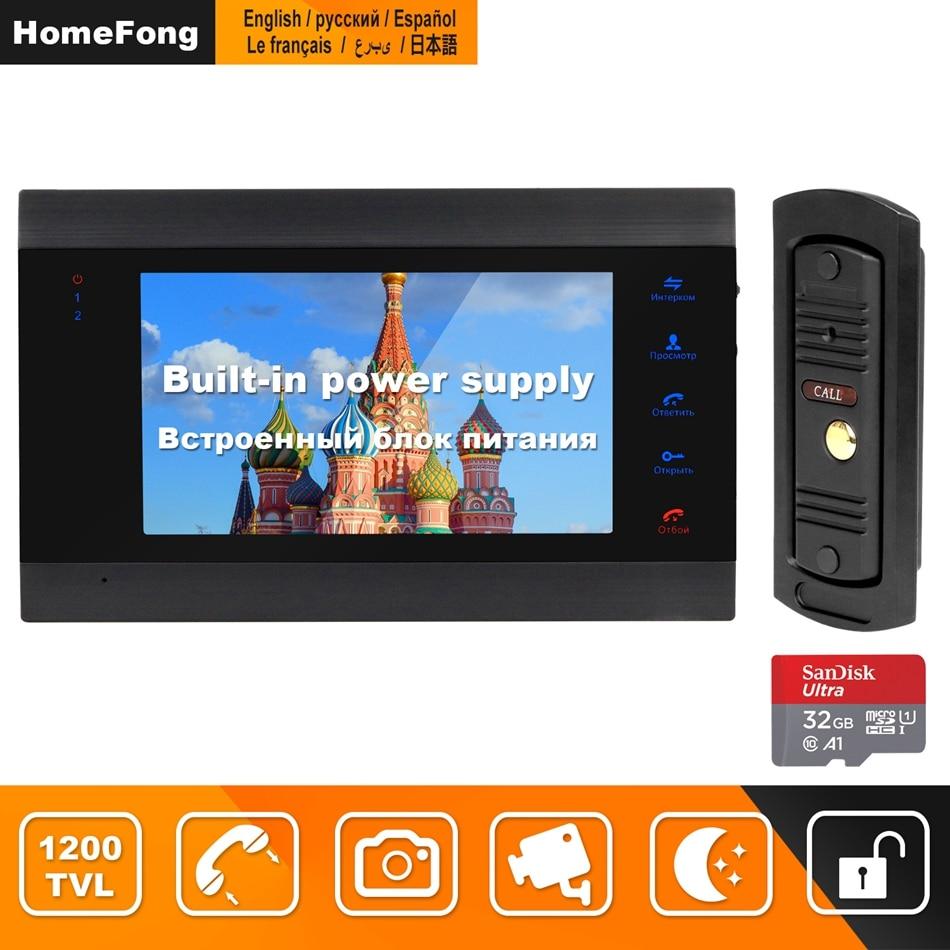 HomeFong Видео дверной телефон домофон 7 дюймов монитор Встроенный источник питания ночное видение проводной видеодомофон для домашней безопасности