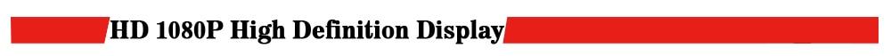 HD 1080P High Definition Display