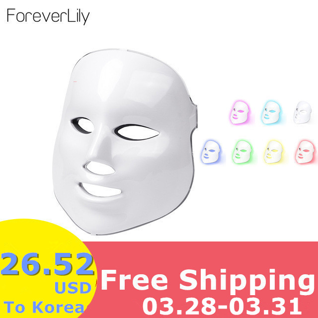 Foreverlily Led Therapy Mask Light Face Mask Therapy Photon Led Facial Mask Korean Skin Care Led Mask Therapy(China)