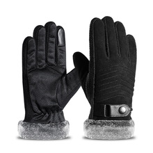 Gloves men's winter riding pigskin gloves warm motorcycle thickening plus velvet cycling students cold cotton gloves цена