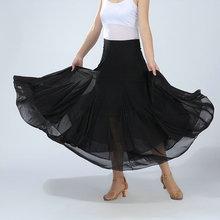 Женская танцевальная юбка для бальных танцев для девочек, Длинные качели, современный стандарт, платье для соревнований по вальсу, танцевальное платье для танца живота, юбки для латинского танго