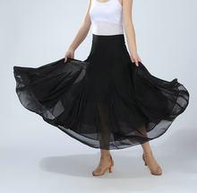 658d86162 Women Girls Ballroom Dance Skirt Long Swing Modern Standard Waltz  Competition Dance Dress Belly Dance Latin