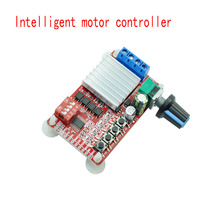 12v24V DC motor speed controller Variable frequency variable CW/CCW driver board Communication upper computer