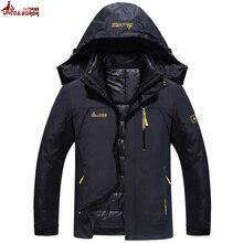 UNCO & BOROR chaqueta de invierno las mujeres del algodón abajo parka caliente impermeable a prueba de viento desmontable 2 piezas conjunto capa tamaño M ~ 4XL 5XL 6XL