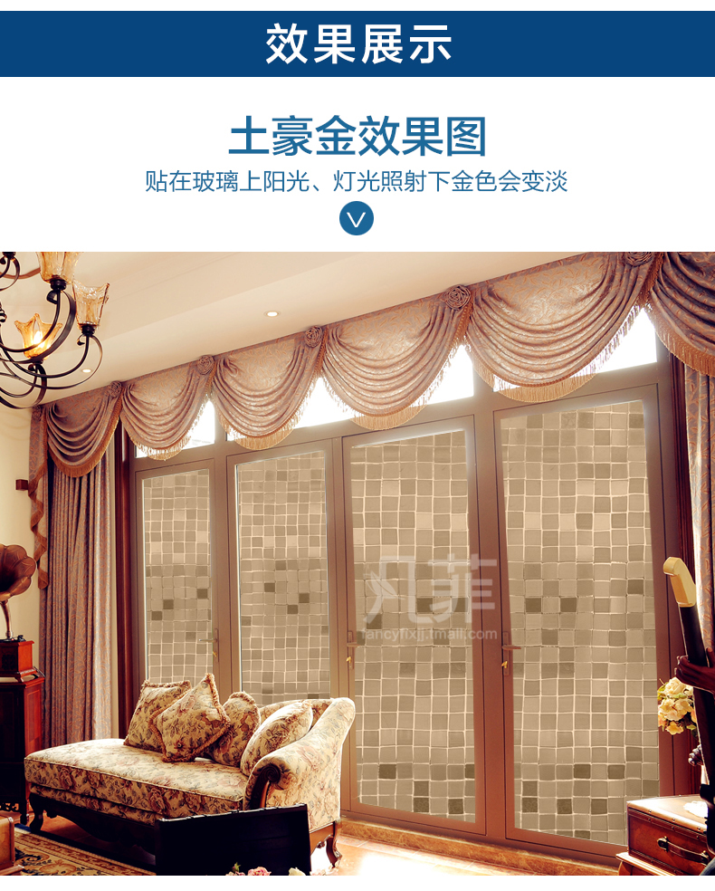 Golden Matt mosaic window glass film Bathroom stickers static Vinyl  decals visual Light Explosion proof grilles paper 45*200cm the window office paper sticker pervious to light do not transparent bathroom window shading white frosted glass tint