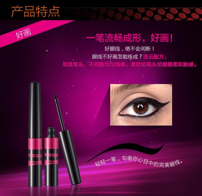 Dollar глаз, карандаш макияж, 5