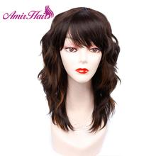 アミール毛ショートウィッグ茶色の混合ブロンド黒合成カーリーボブの波かつら女性のための耐熱性繊維の毛コスプレパーティー