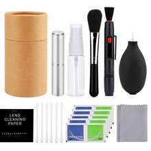 Professional Digital Camera Cleaning Brush Wipe Tools Set Brush Cleaner Kits Photo Cleaning Kit Dust Photography Professional Cl(China)