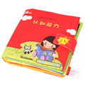 High Quality Activity Book Cartoon Soft Baby Educational Toy Cloth Book Intelligence Developing Toy