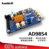 Signal Generator Module AD9854 High Speed DDS Module Electronic Competition Official Filter Development Board