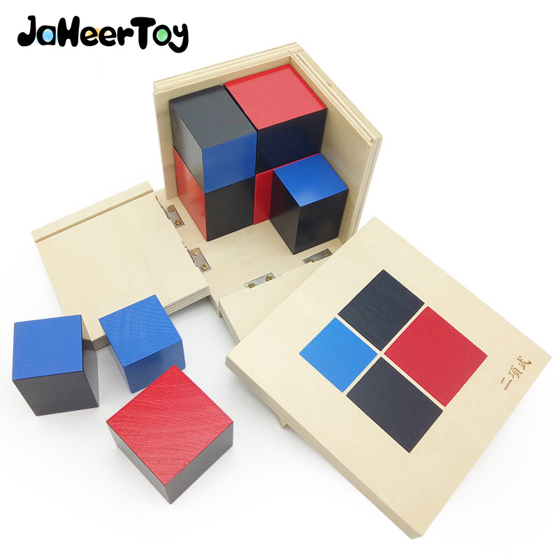 JaheerToy Montessori Teaching Aids Binomial Block Educational Toys for Children Wooden Toys Cube Building Blocks for Kids 14 piece per set montessori baby educational wooden geometry shape wood building blocks teaching toys