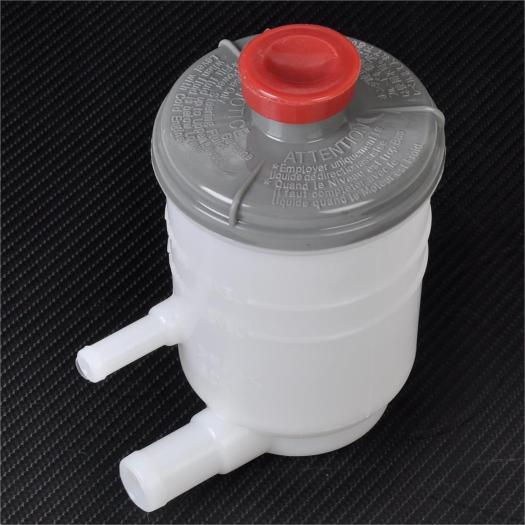 CITALL Power Steering Pump Fluid Reservoir Tank Bottle