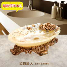 European Soap Box, Pastoral Bathroom Articles Hotel Disk Resin Fashionable Creative Drainage