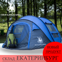HUI LINGYANG throw tent outdoor automatic tents throwing pop up waterproof camping hiking tent waterproof large family tents fac