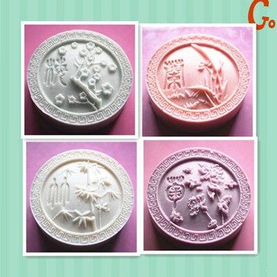 Savon fait main Silicone moule Animal bougie moules polymère argile chinois favorate plante, 4 pièces/ensemble