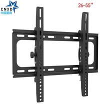 CNXD Slim Tilt Swivel Adjustable TV Wall Mount Bracket for 26-55 Inch LED LCD Plasma TV LCD TV Wall Mount