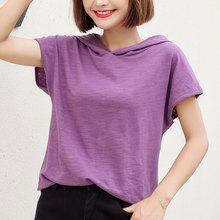 2019 Summer New Fashion Female T-shirt Purple Hooded Harajuku Women Tops Neck Cotton Short Sleeve Tee Shirt Femme
