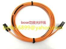 Darmowa wysyłka kabel światłowodowy najbardziej kabel 400 CM dla BMW AU DI wzmacniacz samochodowy Bluetooth GPS włókna samochodowego kabel do nbt cic 2g 3g 3g +