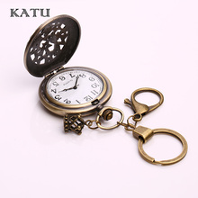 Katu Vintage Metal Big Pocket Watch Keychain Fashion Accessories Hollow Lace Clock Steampunk Keychain for Gift