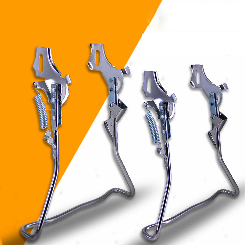 20/22/24/26 Inch Bike Kickstand Bike Parking Rack Stainless Steel Support Double Legs Bicycle Kick Stand Foot Brace Cycling Part