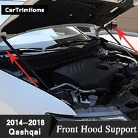 Front Engine Cover Support Shock Struts For Nissan Qashqai 2014 2015 2016 2017 2018 Rod Hydraulic Hood Accessories 2pcs