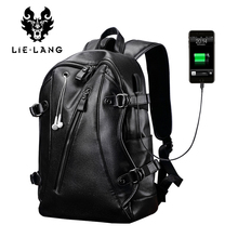 LIELANG Men Backpack External USB Charge Waterproof  Backpack Fashion PU Leather Travel Bag