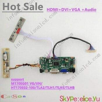 HDMI/DVI/VGA/Аудио/ЖК-монитор Поддержка M170EG01 VG/VH/HT170E02-100/TLA2/TLH1/TLH3/TLHB