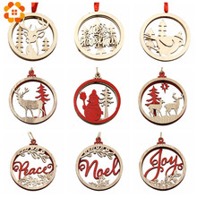 3PCS/Lot Creative 3D Christmas Ball Wooden Pendants Xmas Tree Ornaments DIY Wood Crafts For Home Party Decorations