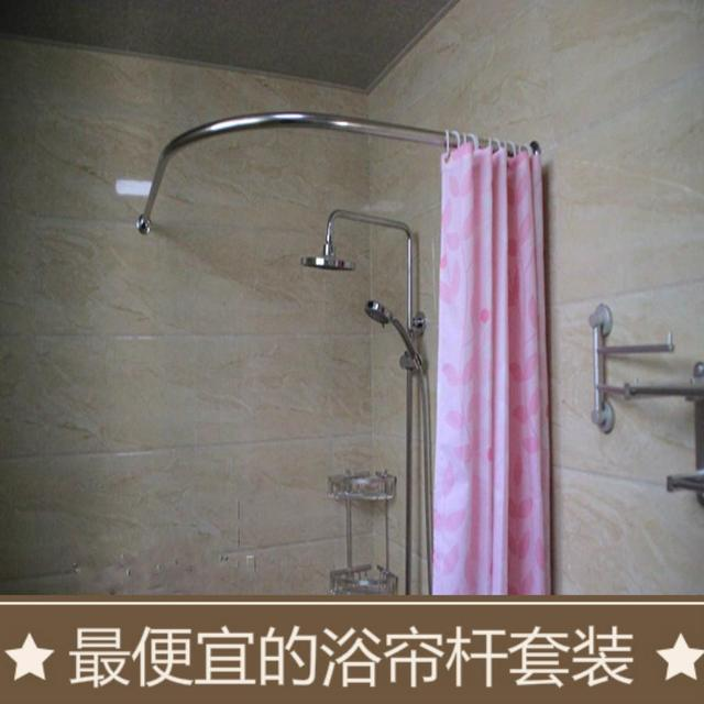 Yulian suite bathroom L shaped stainless steel curved shower rod ...
