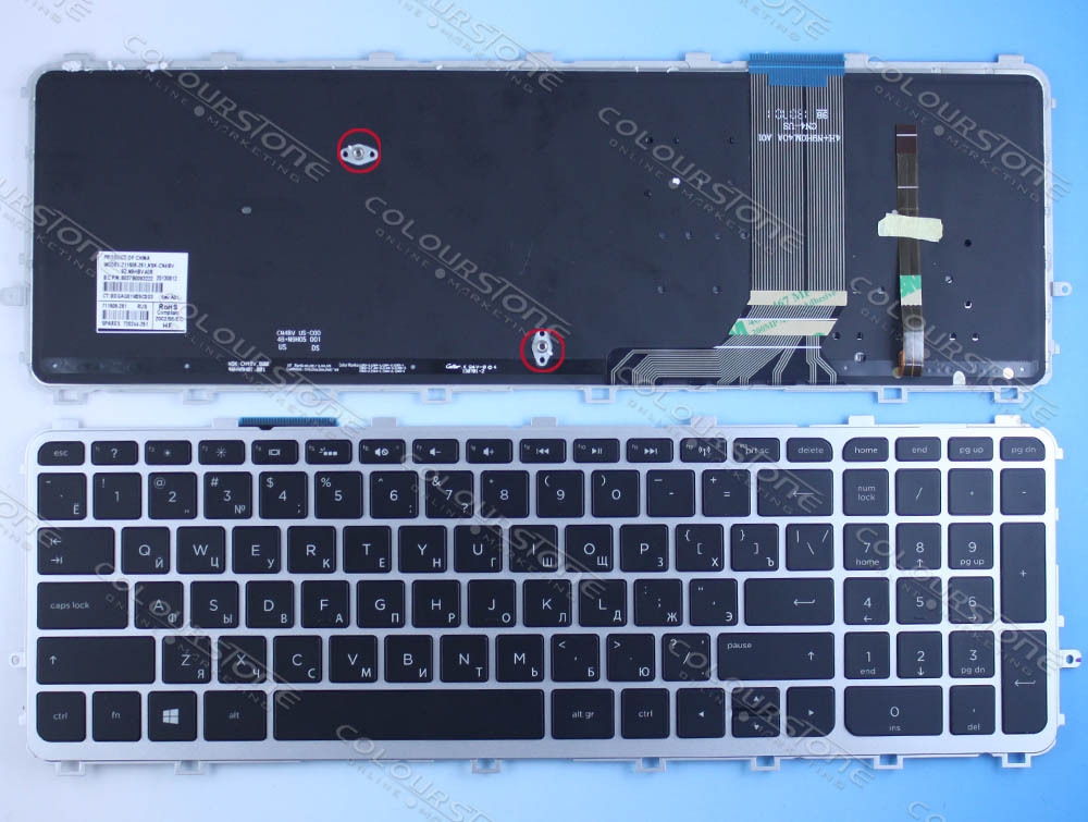russian Laptop keyboards for hp envy15 touch smart 15T-J 15Z-J 15-J000 15t-j000 15-j151sr with silver frame wiht backlit