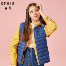 SEMIR Women Packable Quilted Lightweight Down Vest with Slant Pocket Light Puffer Vest Chinlon Lined with Front Snap Closure(China)
