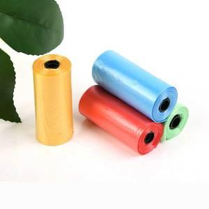 Image 5 - 100 roll 1500 Pcs Dog Bag Poop Zero Waste Pets Waste Poop Bag Goods Eco Friendly Degradable Pet Waste Poop Bag Plastic  Basket