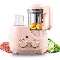 Вспомогательная пищевая машина для приготовления пищи и перемешивания все-в-одном ребенка Автоматическая многофункциональная шлифовка