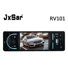 1 DIN Car Multimedia Player HD 4 inch Touch Screen Auto Radio Bluetooth MP3 MP4 Audio Video SD TF AUX USB Charger Remote Control