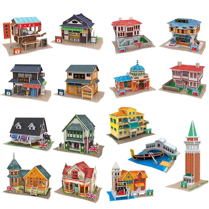 CubicFun World Buildings Paper Model Toy DIY 3D Japan UK Italy Architecture Puzzle Kits Educational Kids Toys стоимость