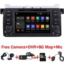 1024*600 Сенсорный экран автомобиля DVD Android 7.1 для BMW E46 M3 Wi-Fi 3G GPS BLT Радио USB SD рулевого управления колеса CANBUS Бесплатная Камера + 8 ГБ карта
