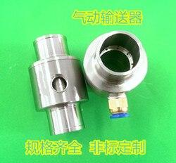 304 ze stopu Aluminium do transportu pneumatycznego powietrza wzmacniacz transport pneumatyczny do transportu pneumatycznego