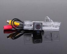 CCD Car Reverse Camera for Chevrolet Chevy Cruze Epica Lova Aveo Captiva Lacetti