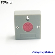 5Pcs Usage Emergency Panic Button Fire Alarm Switch Security Alarm Key Reset for Home цена 2017