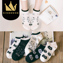 KingDeng 5 Pairs Of Socks Women Sock Plain color Cool Cute Summer Short Harajuku Korean Style Funny Simple Fashion Design