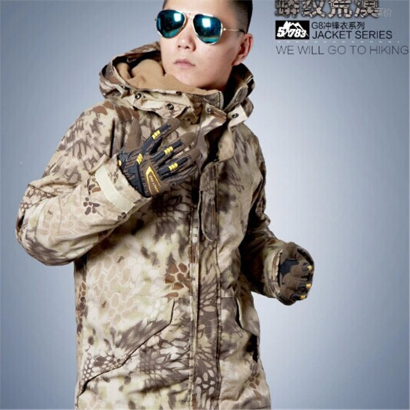 ФОТО military tactical jacket for men 51783 2015 new military fans Outdoor python G8 tactical military jacket