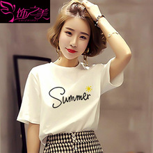 40 Kinds of Printed Women's Summer Short-sleeved White Fashion T-shirt Loose Simple Summer Women's Tops Low Price 1336