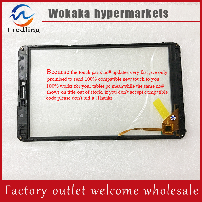 HLD PG802S R4 GT911 MB806M6 8 inch touch screen screen handwriting screen touch capacitive touch screen