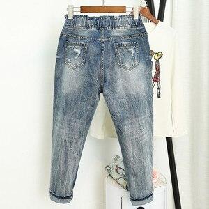 Image 2 - Verão rasgado namorado jeans para as mulheres moda solta vintage cintura alta jeans plus size 5xl pantalones mujer vaqueros q58